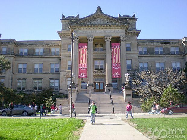 爱荷华州立大学奖学金