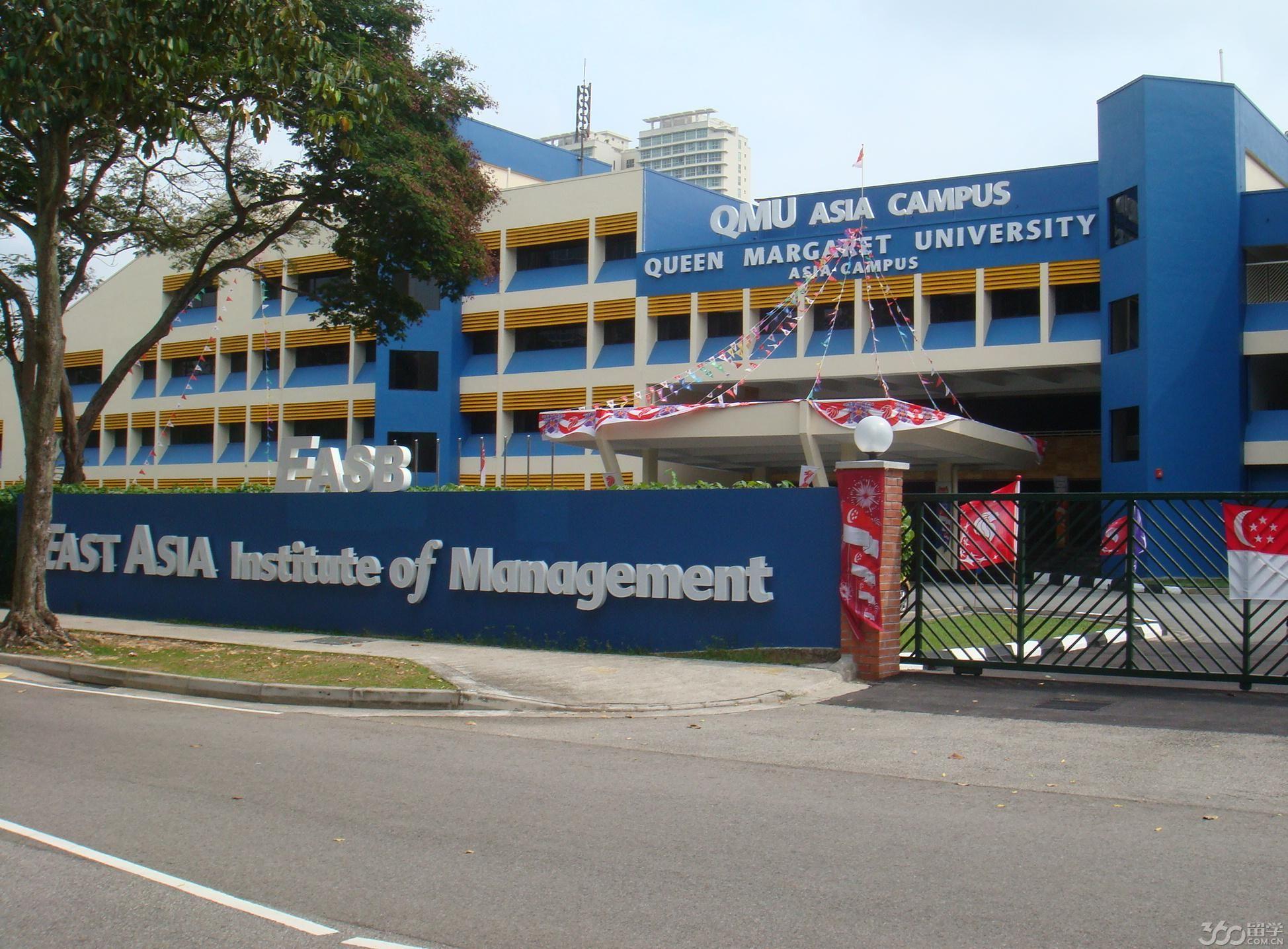 新加坡东亚管理学院人力资源管理硕士课程