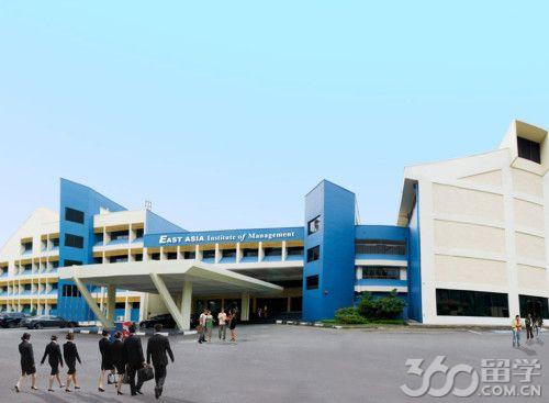 新加坡EASB学院会展管理专业