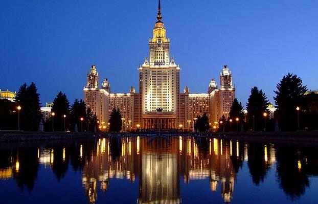 俄罗斯弗拉基米尔国立大学