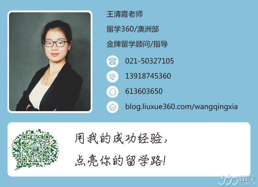 王清霞老师