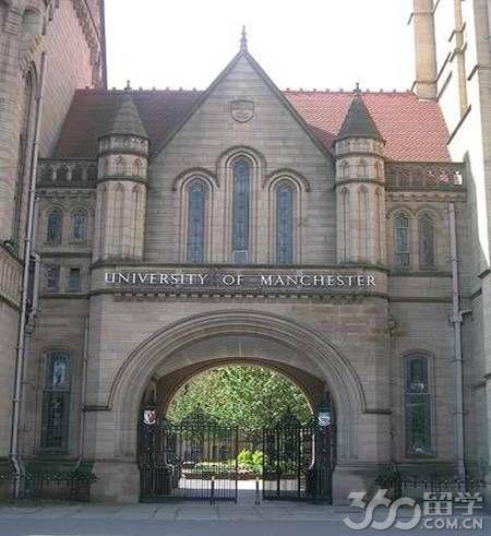 曼彻斯特大学学费
