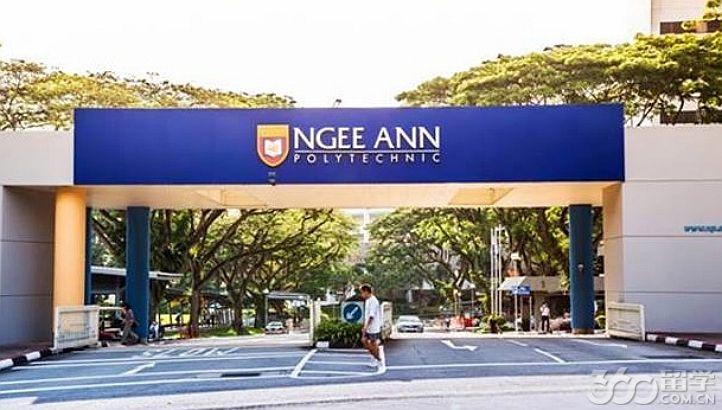 新加坡义安理工学院申请要求