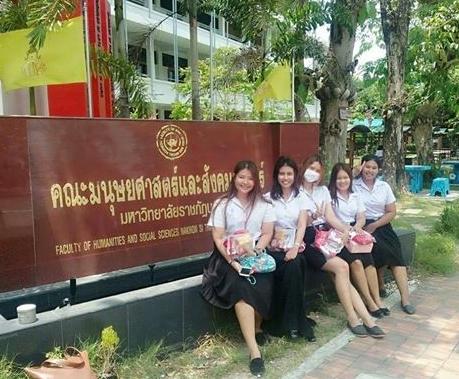泰国留学手续
