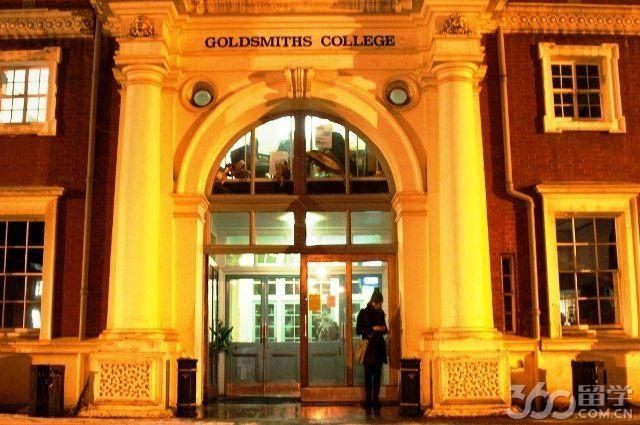 伦敦大学金史密斯学院学校声誉
