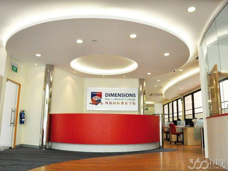 新加坡博伟教育学院AEIS考试