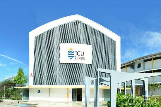 新加坡jcu大学硕士学费