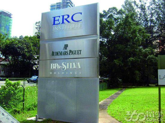 新加坡ERC创业管理学院商业管理专业