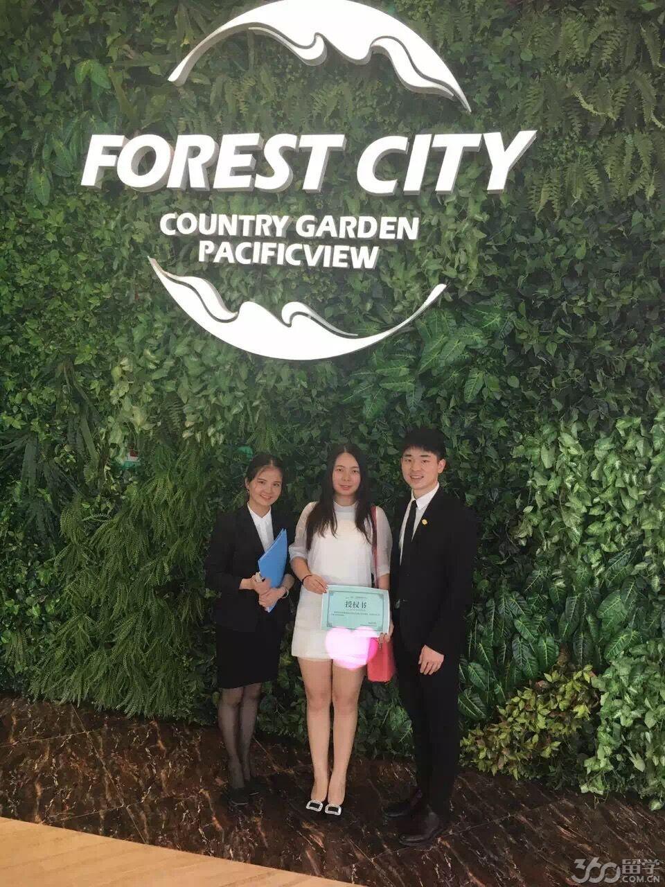 不仅仅只有留学,马来西亚教育联盟荣获碧桂园最佳跨界奖