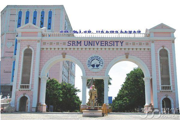 印度SRM大学