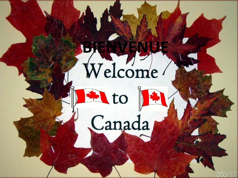 加拿大留学签证成功的关键因素