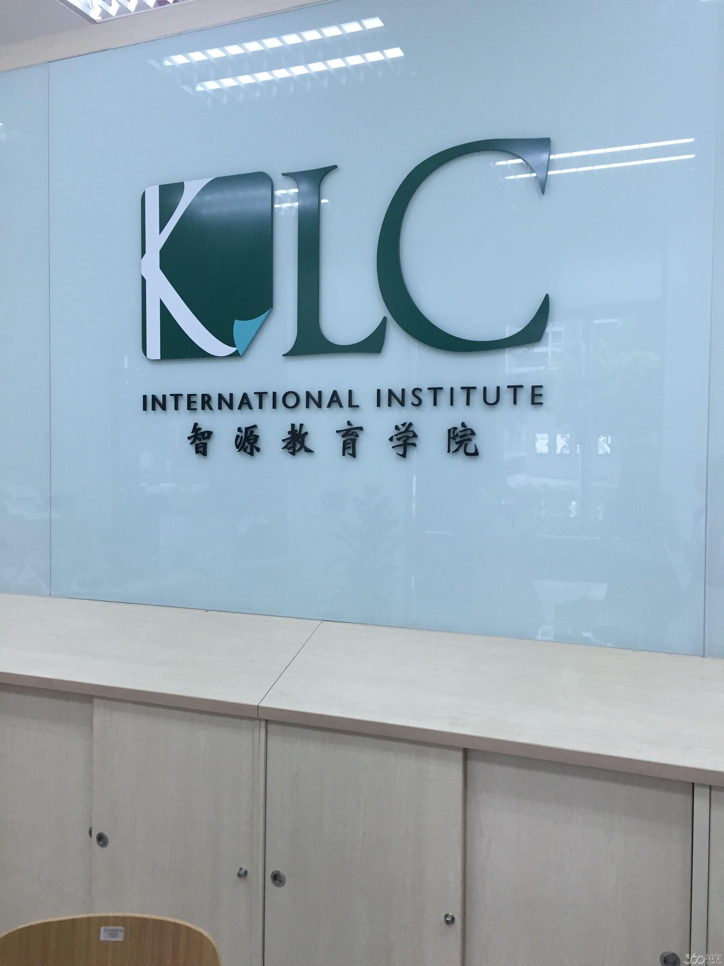 新加坡智源教育学院华文教学大专文凭课程详解
