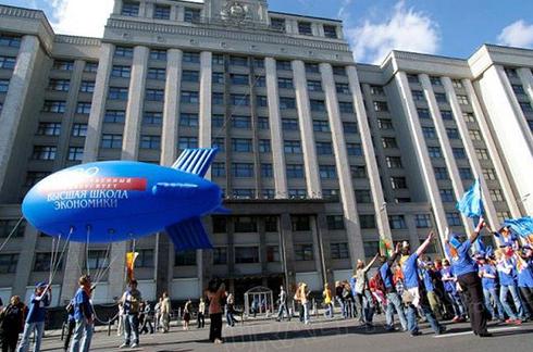 盘点俄罗斯留学名校与流程