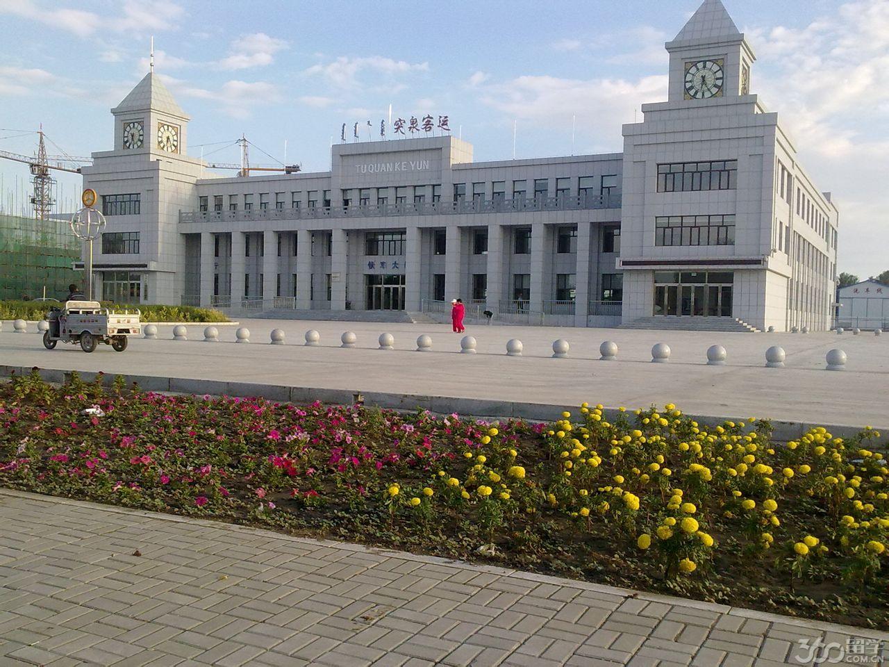 突泉县英国留学中介加盟