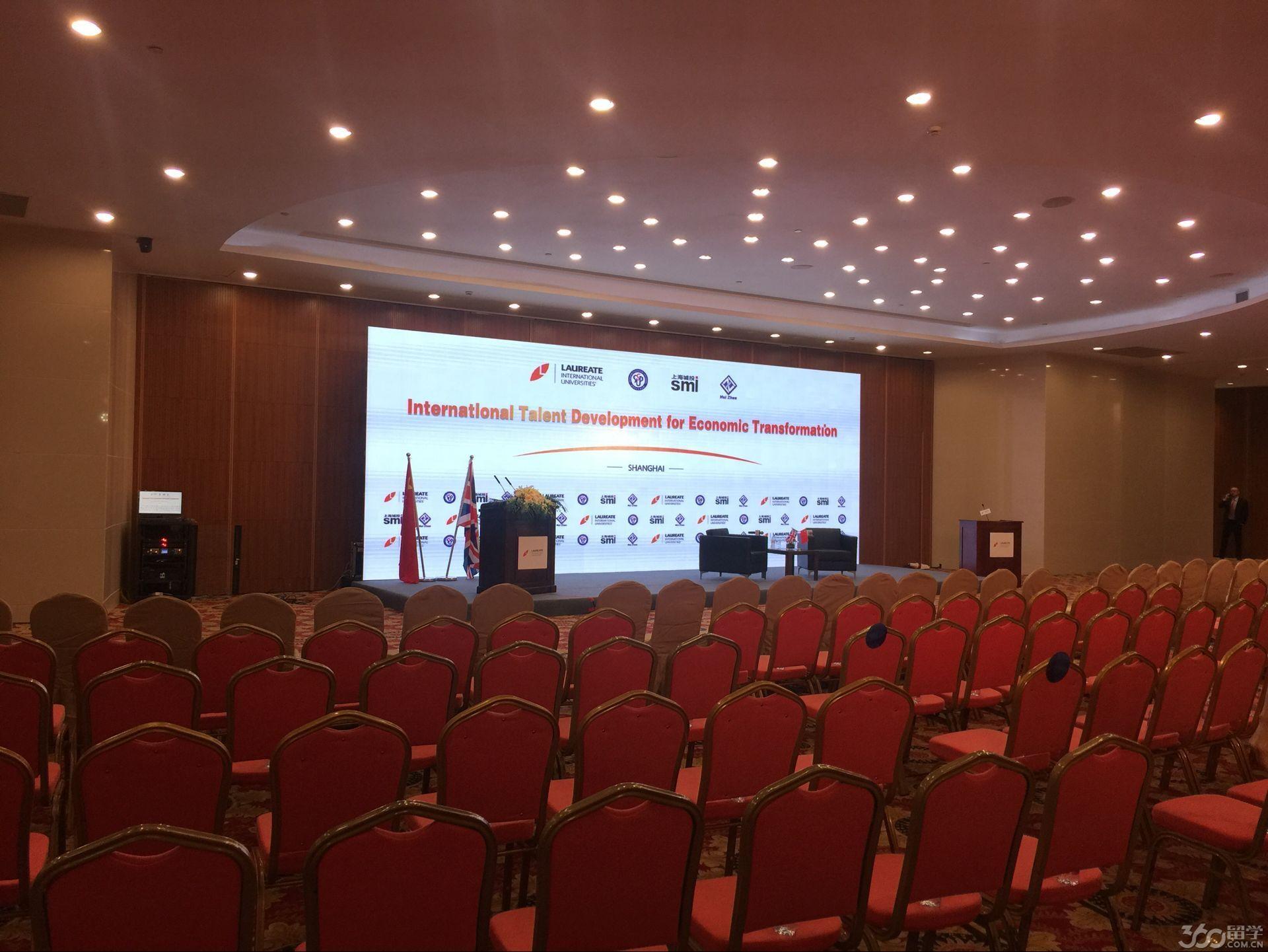留学360高管会晤英国前首相克莱尔 探讨全球留学市场