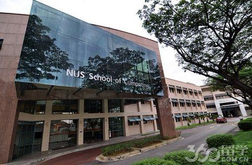 2018年新加坡国立大学学费多少