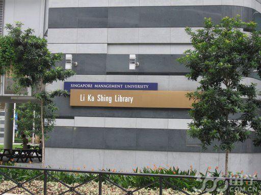 新加坡管理大学读研优势