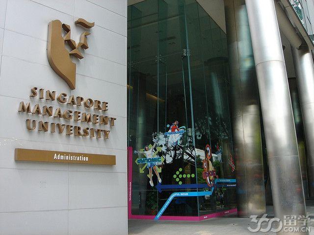 新加坡管理大学研究生留学条件
