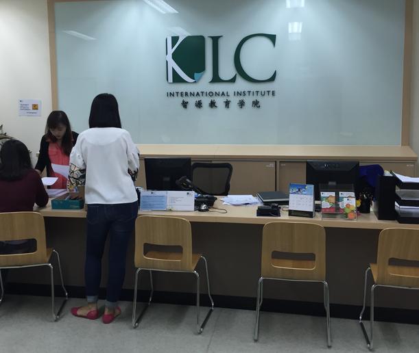 新加坡智源教育学院申请材料
