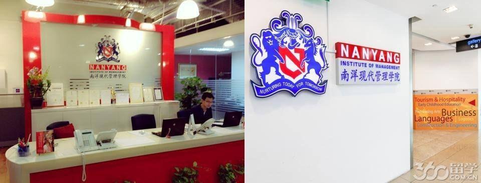 新加坡南洋现代管理学院硕士申请