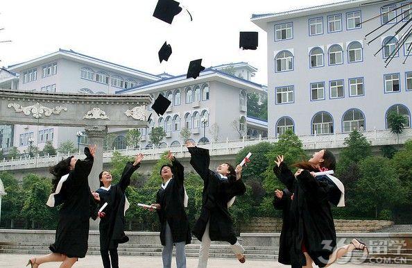 留学美国研究生学费 - 教育咨询 - 留学360