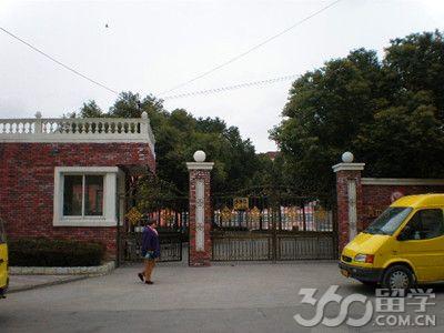 新加坡海外国际家庭学校费用