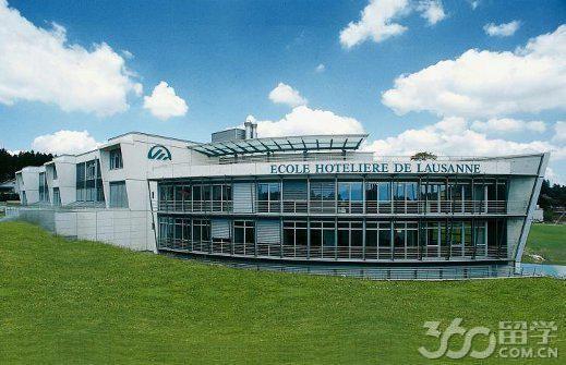 2017年洛桑酒店管理学院与IMI瑞士国际酒店管理大学哪个好