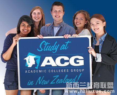 ACG学术教育集团为国际学生预科课程怎么样?