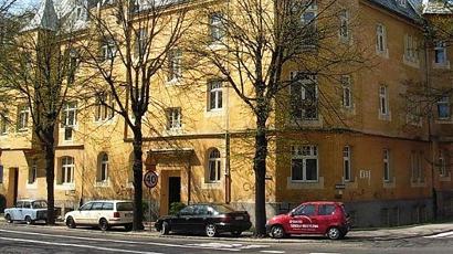 波兰国立艺术学院:比得哥熙音乐学院概况