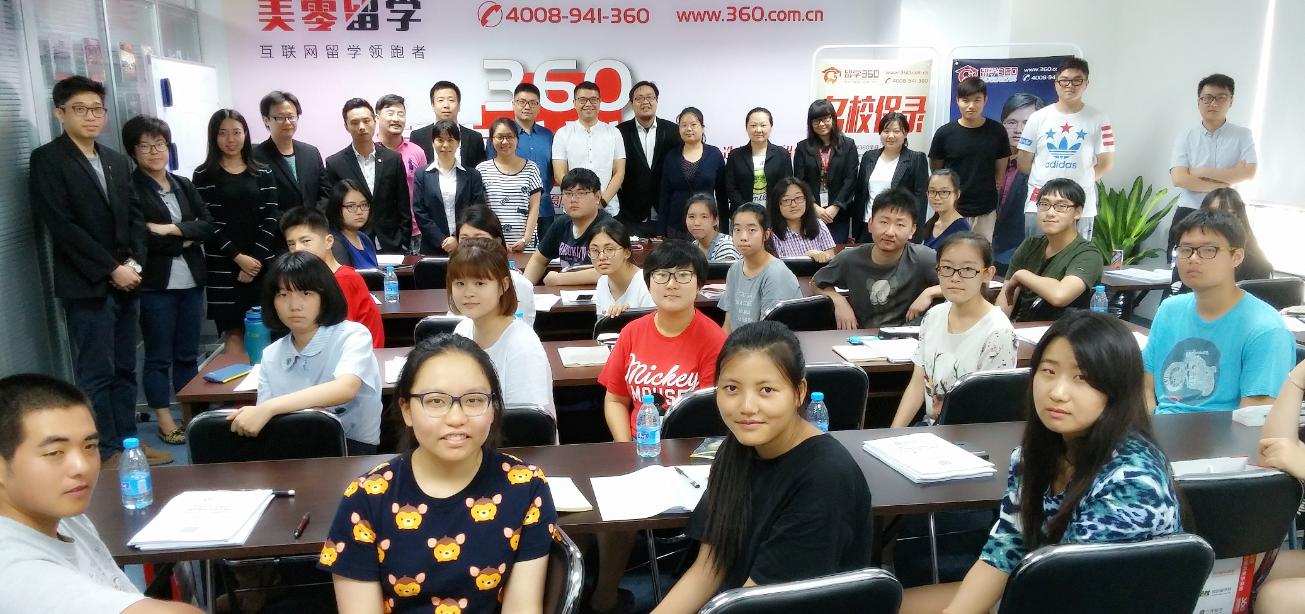 雅思口语宗师坐镇!庆祝2016年暑期留学360免费雅思课程顺利开班!