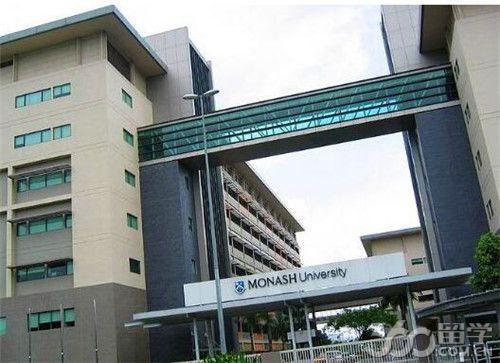 免中介费留学莫纳什大学马来西亚校区机会来了!送价值万元暑期雅思课程