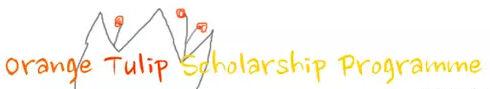 荷兰留学可以申请的奖学金