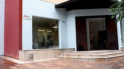 欧洲设计学院与费拉拉音乐学院哪个好