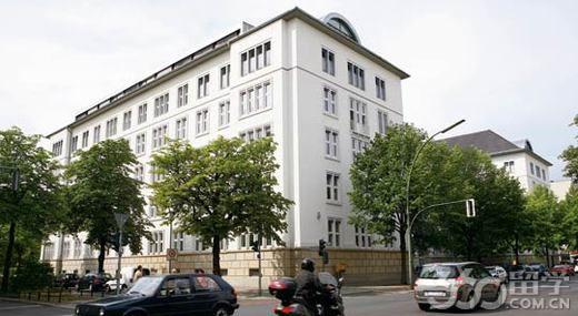 Fachhochschule für Wirtschaft Berlin院校排名分析