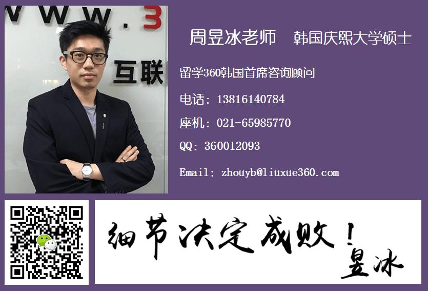 成功案例:恭喜学生获汉阳大学RED LION Leader offer并获100%全额奖学金!