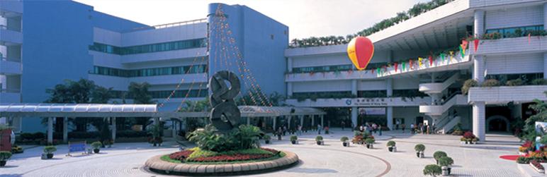 浅谈香港三大法学院法律专业入学标准