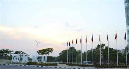 孔敬大学经泰国王批准始建于1964年,是泰国最著名的公立大学之一,在