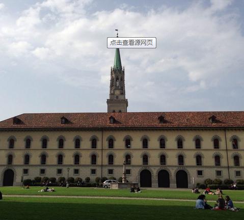 瑞士留学分享:我的瑞士签证经历