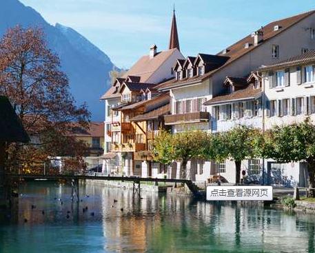 瑞士留学生活的真实感受