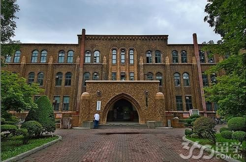 日本留学:日本公立大学硕士特点详解