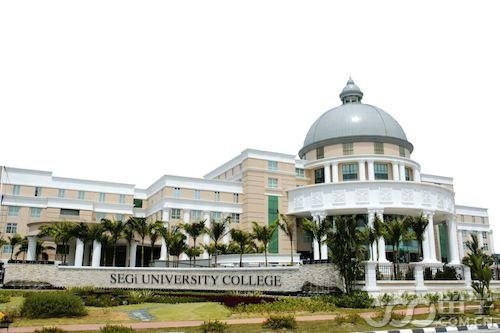 马来西亚世纪大学学费及课程信息