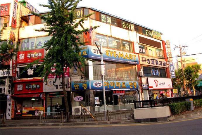 韩国留学之韩国留学有哪些小费用