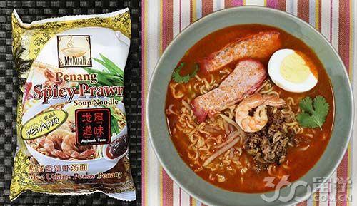 号称全球最美味的十大泡面 马来西亚占4个名额