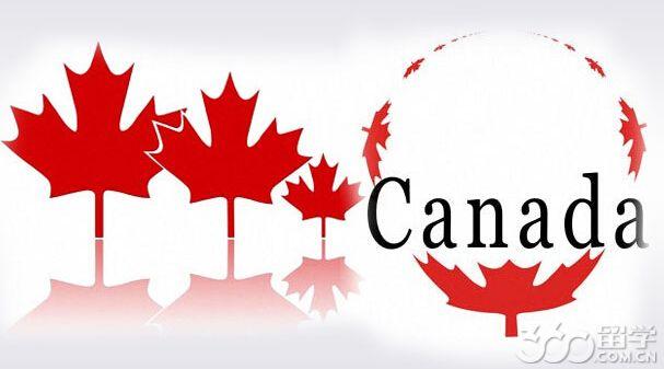 加拿大留学自费学生的经济担保