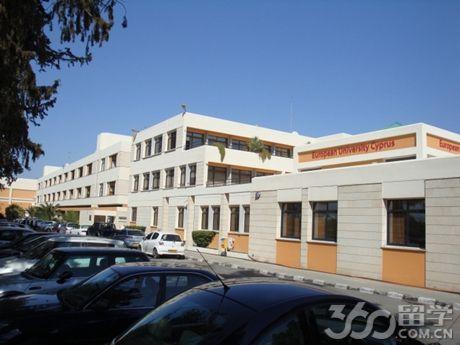 塞浦路斯的大学