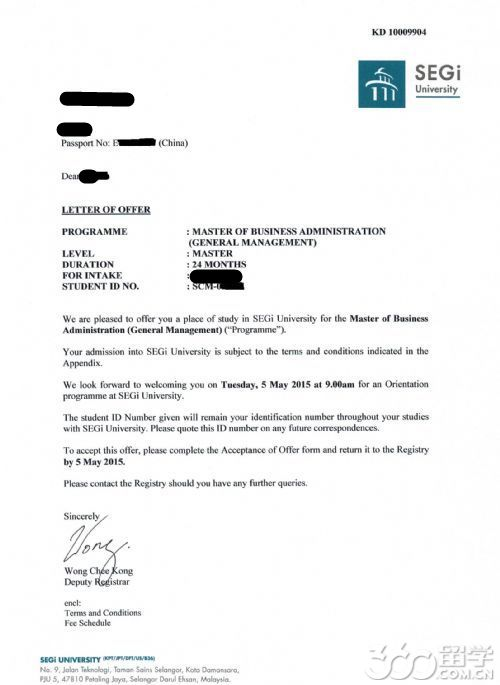 放弃不良无能中介,选择立思辰马来西亚教育联盟稳妥申请留学