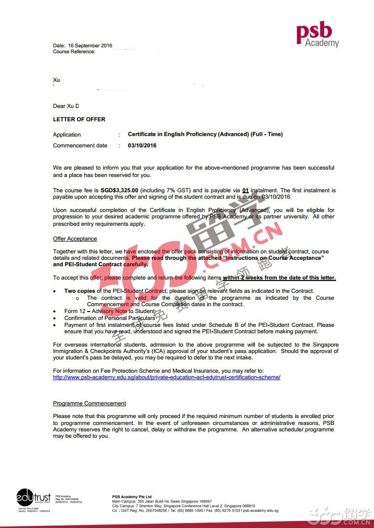 【新加坡留学录取榜-第6566例】有决心有想法 通过慎重的考虑成功申请PSB学院