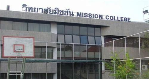 泰国留学签证