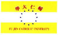 辅仁大学校旗