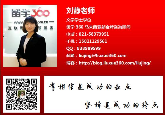 伟大母亲异国致电刘老师望给孩子寻得更好的教育,录取APU身处全英文环境学习优质课程